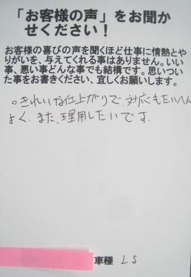 IMG_9944