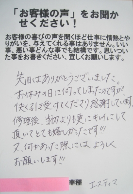 IMG_9945