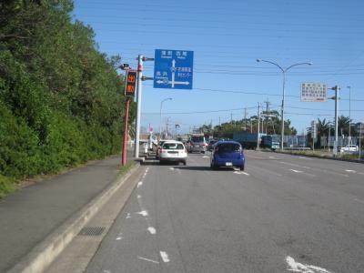 碧南市に入りました。国道247号線上り