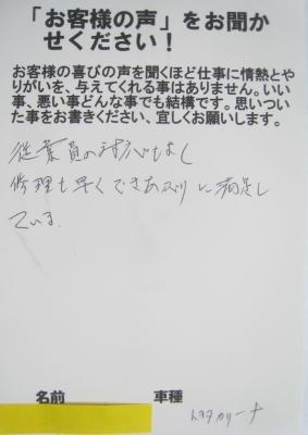 IMG_6747