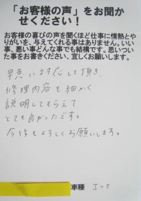 IMG_6748