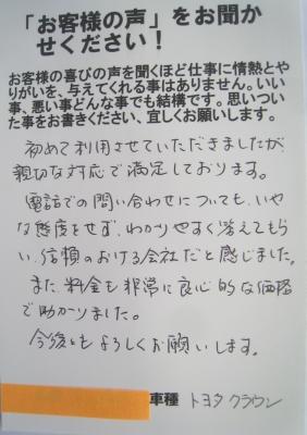 IMG_8117