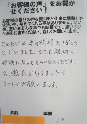 IMG_8119