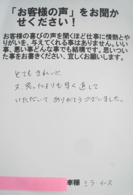 IMG_9942