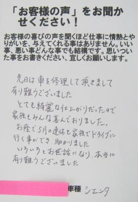 IMG_0349
