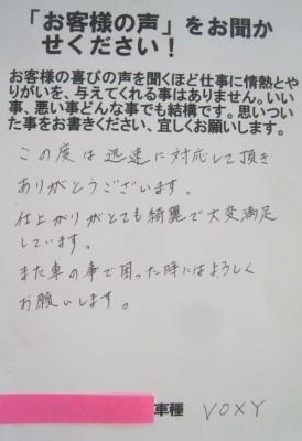 IMG_1011
